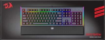 Игровая клавиатура Redragon Aryaman Black