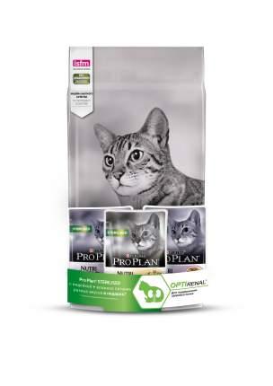Сухой корм для кошек PRO PLAN Sterilised, индейка, 1,5кг + влажный Nutri Savour 3шт по 85г