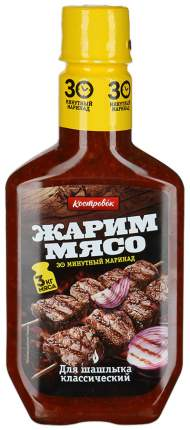 Маринад Костровок классический для шашлыка 300 г