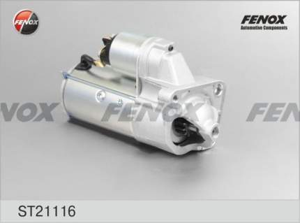 Стартер FENOX ST21116
