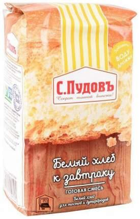 Смесь для выпечки С.Пудовъ белый хлеб  к завтраку 500 г