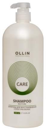 Шампунь Ollin Professional Для восстановления структуры волос 1000 мл
