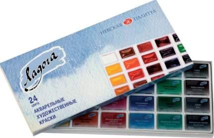 Акварель Ладога 24 цвета