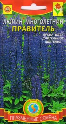 Семена Люпин многолетний Правитель, 0,45 г Плазмас
