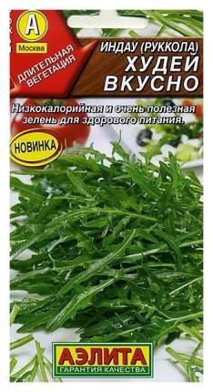 Семена Индау (руккола) Худей вкусно ®, 0,3 г АЭЛИТА