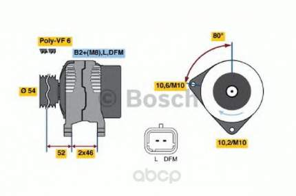 Генератор Bosch 0986046240