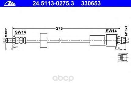Шланг тормозной ATE 24511302753