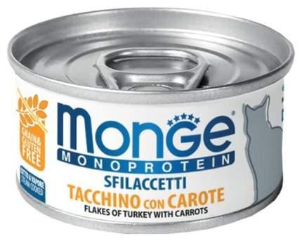 Консервы для кошек Monge Monoprotein, монобелковые, хлопья с индейкой и морковью, 80г