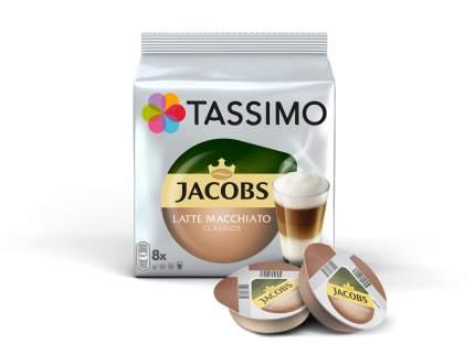 Кофе в капсулах Tassimo Jacobs Latte Macchiato с жидким молоком 8 порций