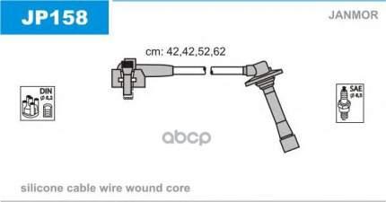 Комплект проводов зажигания JANMOR JP158