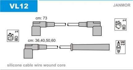 Комплект проводов зажигания JANMOR VL12
