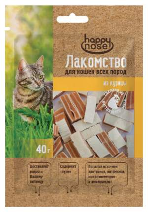Лакомство для кошек Happy Nose Сэндвич из курицы