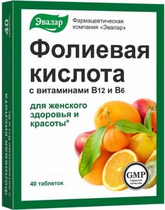 Эвалар Фолиевая кислота с витаминами B12 и B6 (40 таб.)