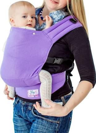 Эргономичный рюкзак SlingMe Сиреневый Комфорт