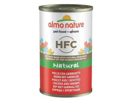 Консервы для кошек Almo Nature HFC Natural, морепродукты, курица, 140г