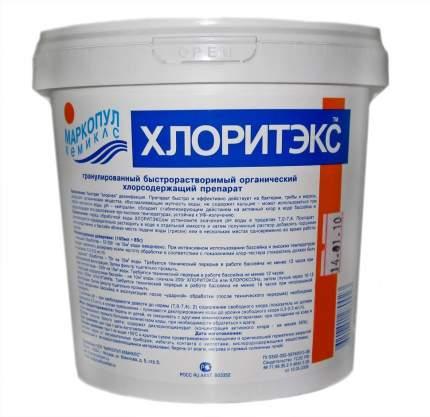 Чистящее средство для бассейна Маркопул Кемиклс М53