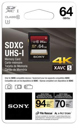 Карта памяти Sony SDXC SF-64UX/T 64GB