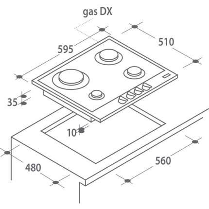 Встраиваемая варочная панель газовая Candy CPG 64SQGX Silver