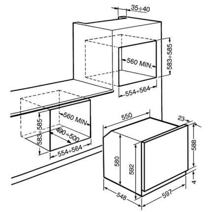 Встраиваемый электрический духовой шкаф Smeg SFP805PO Beige