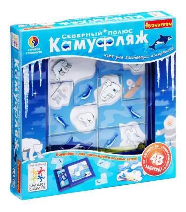 Логическая игра Bondibon камуфляж, северный полюс