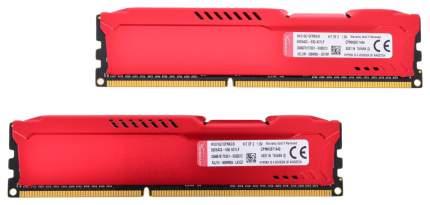 Оперативная память HyperX FURY HX316C10FRK2/8