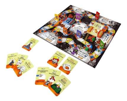 Настольная игра Тащи Сокровища ( Munchkin Treasure Hunt)