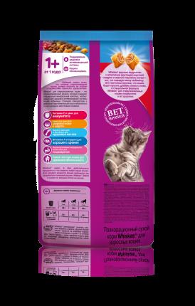 Сухой корм для стерилизованных кошек Whiskas, подушечки с говядиной, 1,9кг