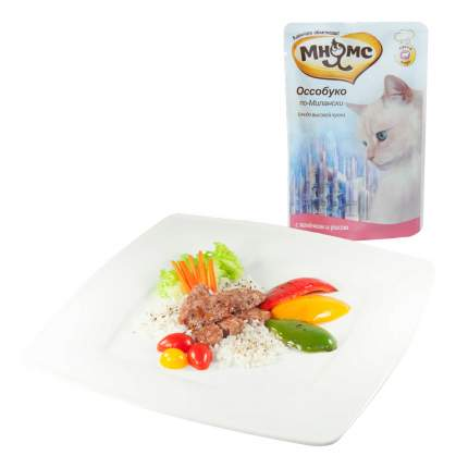Влажный корм для кошек Мнямс Оссобуко по-Милански, ягненок, рис, 85г