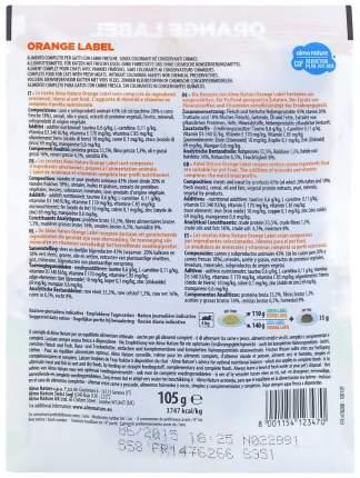 Сухой корм для кошек Almo Nature Orange Label, для стерилизованных, индейка, 1,26кг