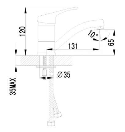 Смеситель для раковины LEMARK Plus Strike LM1107C хром