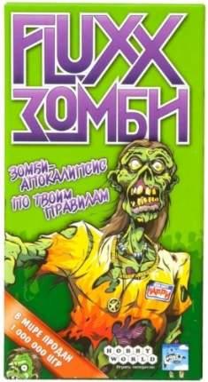 Настольная игра Hobby World Fluxx Зомби