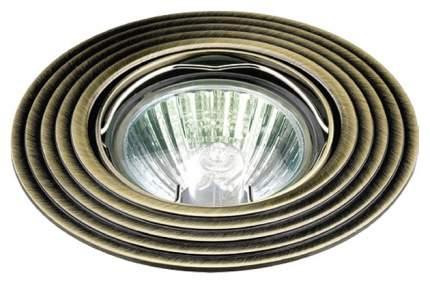 Встраиваемый светильник Novotech Antic 369162