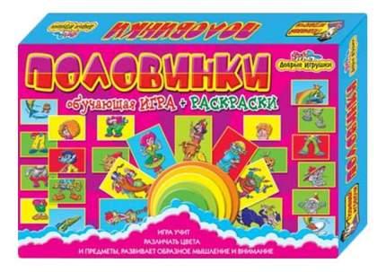 Семейная настольная игра ИгриКо Половинки