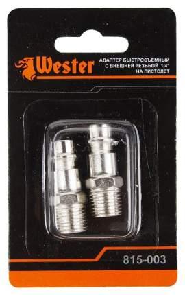 Адаптеры WESTER 815-003 быстросъёмные ЕВРО с внешней резьбой 1/4'' на пистолет 2 шт 55265