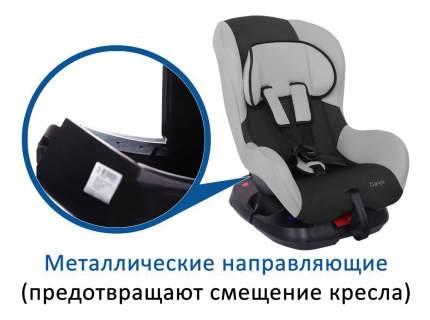 Автокресло Галеон серое 0-18 кг ZLATEK КРЕС0171