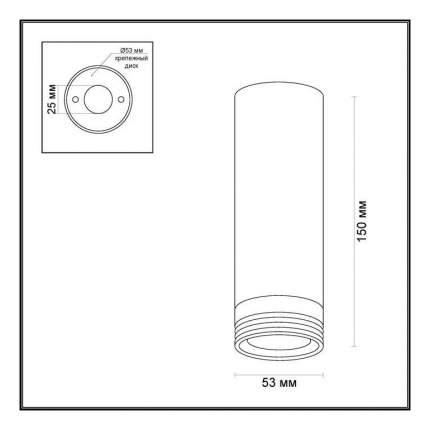 Потолочный светильник Odeon Light Ledrox 3580/9CL