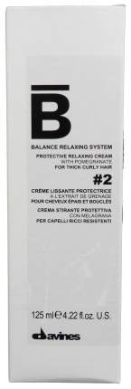 Крем для волос Davines Balance Protective Relaxing Cream № 2 для жестких волос 125 мл