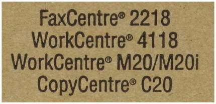 Барабан Xerox 113R00671 Черный