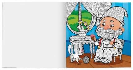 Водная раскраска ГеоДом «Любимые картинки»