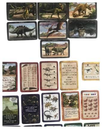 Карточная квест-игра Путешествие в мир юрского периода