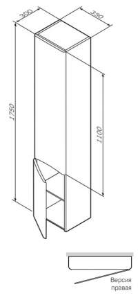 Шкаф-колонна AM.PM M80CHR0356WG Like, подвесной, правый, 35 см