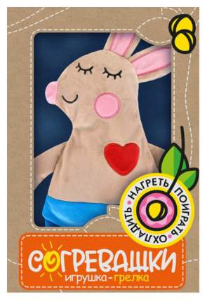 "Мягкая игрушка-грелка ""Зайчик"" 30 см MT-MRT041903-30 Maxitoys"