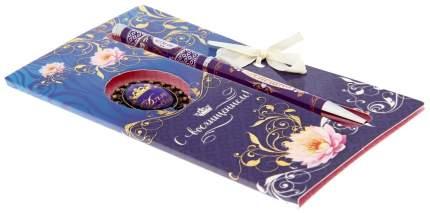 Подарочный набор С восхищением закладка, ручка на открытке SimaLand