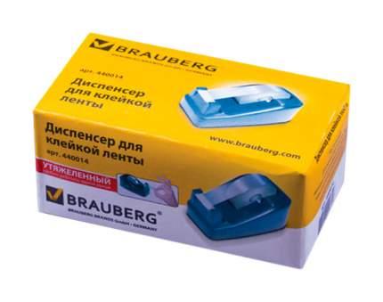 Диспенсер BRAUBERG 440014 средний