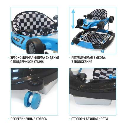 Детские ходунки Nuovita Auto Azzurro/Голубой