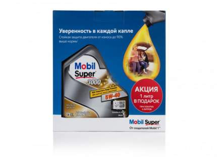 Моторное масло Mobil Super 3000 X1 5W-40 5л