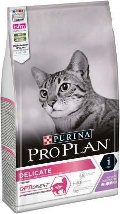 Сухой корм для кошек PRO PLAN Delicate, индейка, 1,5кг + влажный корм 3шт по 85г