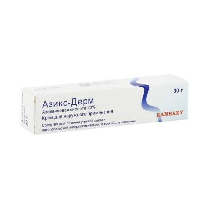 Азикс-Дерм крем 20 % 30 г