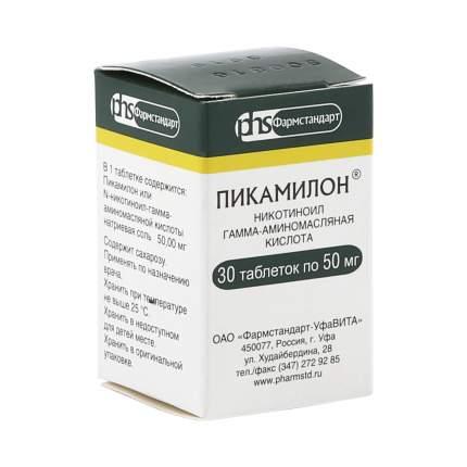 Пикамилон таблетки 0,05 г 30 шт.