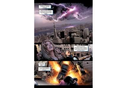 Комикс Marvel Зомби, Дни мертвецов
